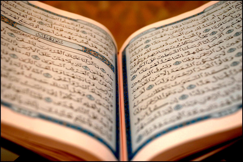 Qur'an yg kau baca itu, Untuk Kau Pahami dan Amalkan